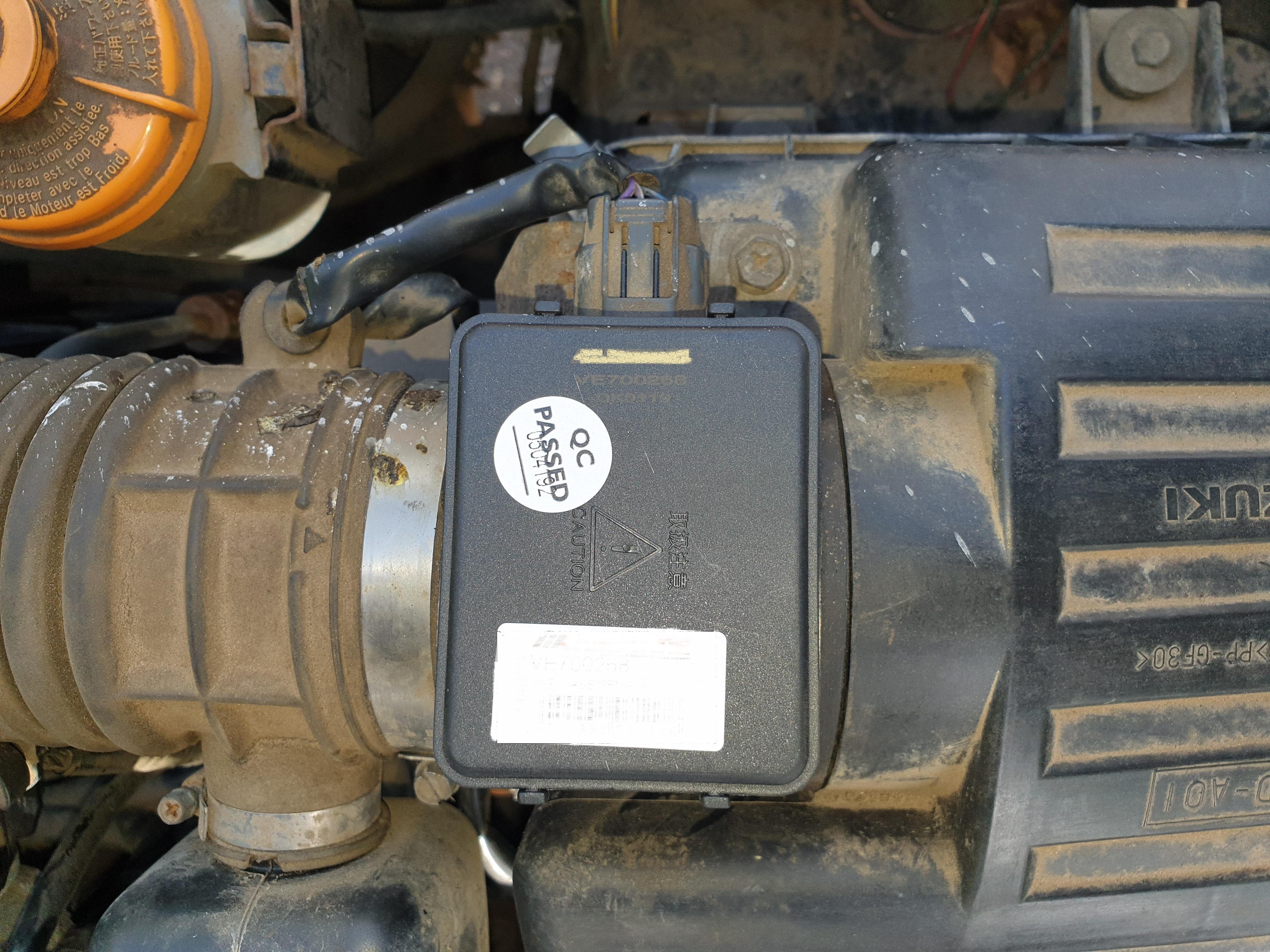Aftermarket MAF sensor